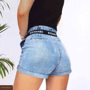 Придбати жіночі блакитні шорти Мom на гудзику на літо з чорним поясом дешево