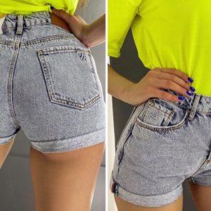Купити сірі жіночі короткі джинсові шорти з підкатами вигідно