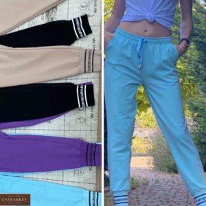 Заказать голубые, беж, черные спортивные штаны женские из двухнитки с лого Armani (размер 42-52) больших размеров в Украине