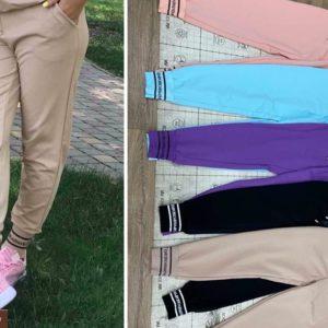 Купить женские беж, фиолет, пудра с лого Armani спортивные штаны из двухнитки (размер 42-52) по низким ценам