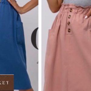 Купить синюю, пудра женскую хлопковую юбку миди на резинке с карманами дешево