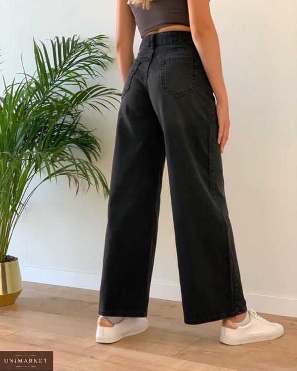 Заказать черного цвета широкие джинсы с высокой талией для женщин выгодно