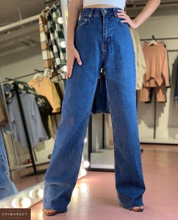 Приобрести синие женские широкие джинсы с высокой талией по низким ценам