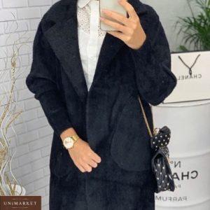 Купить черного цвета кардиган из шерсти альпаки с накладными карманами для женщин по низким ценам