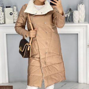 Приобрести карамельного цвета женское двустороннее пальто-одеяло с карманами (размер 42-48) по низким ценам