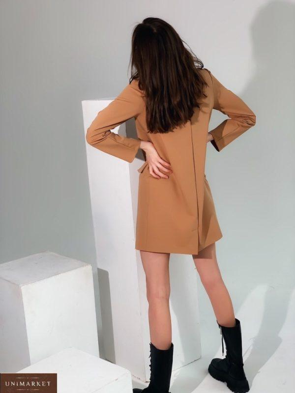 Заказать беж платье-пиджак оверсайз с длинным рукавом (размер 42-48) для женщин дешево