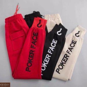 Купить женские трикотажные штаны с надписью красные, черные, кофе выгодно