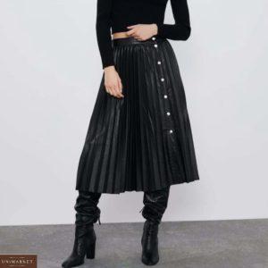 Купити чорну спідницю жіночу плісе довжини міді з еко шкіри онлайн