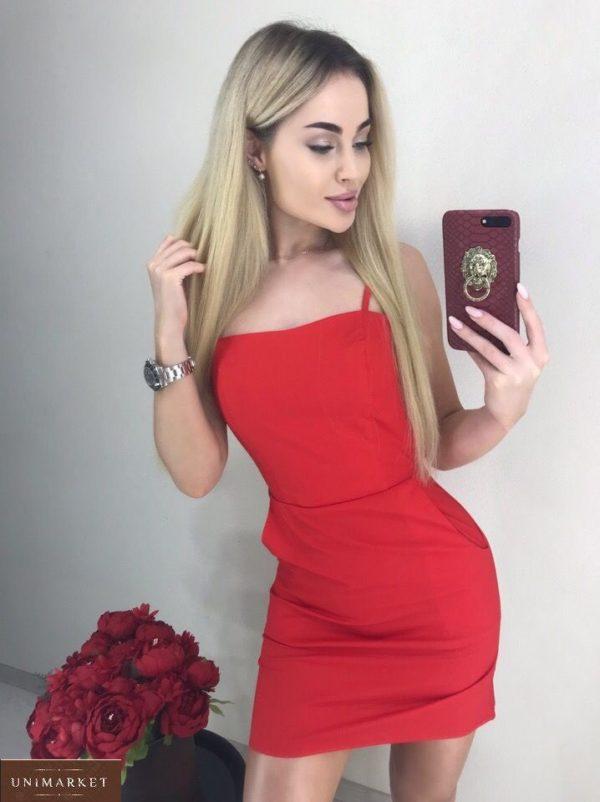 Приобрести женское платье мини с открытой спиной на бретельках красного цвета выгодно