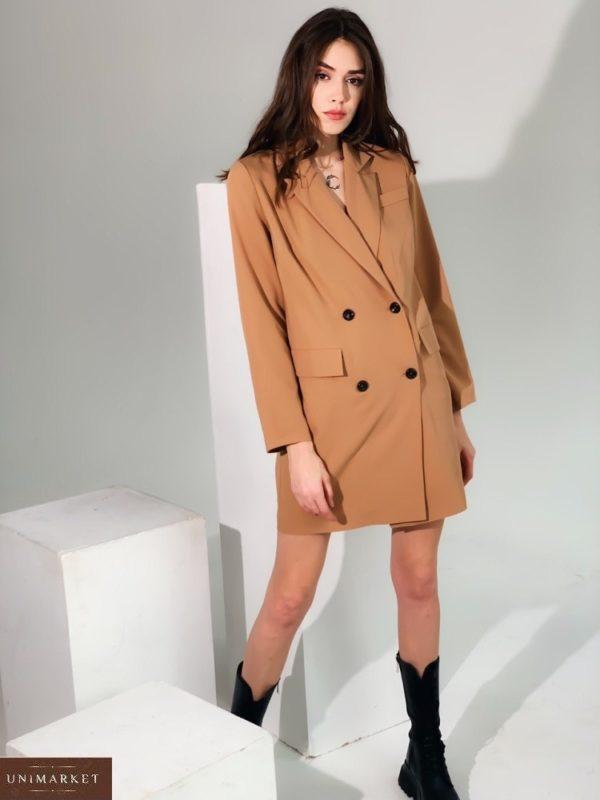 Купить платье-пиджак оверсайз с длинным рукавом (размер 42-48) для женщин бежевого цвета в Украине