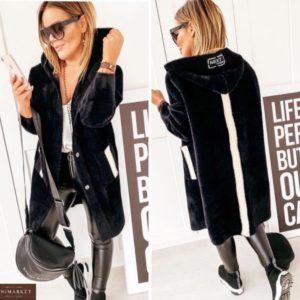 Купить женский удлиненный черный кардиган из шерсти альпака по скидке