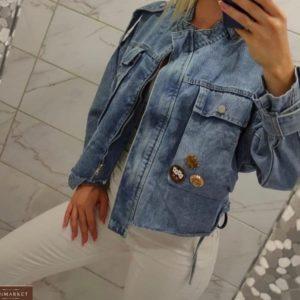 Замовити синю джинсову куртку з необробленими краями для жінок за низькими цінами