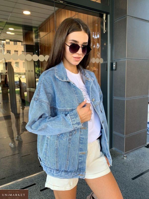 Приобрести женскую джинсовку с вышитой надписью на спине голубого цвета недорого