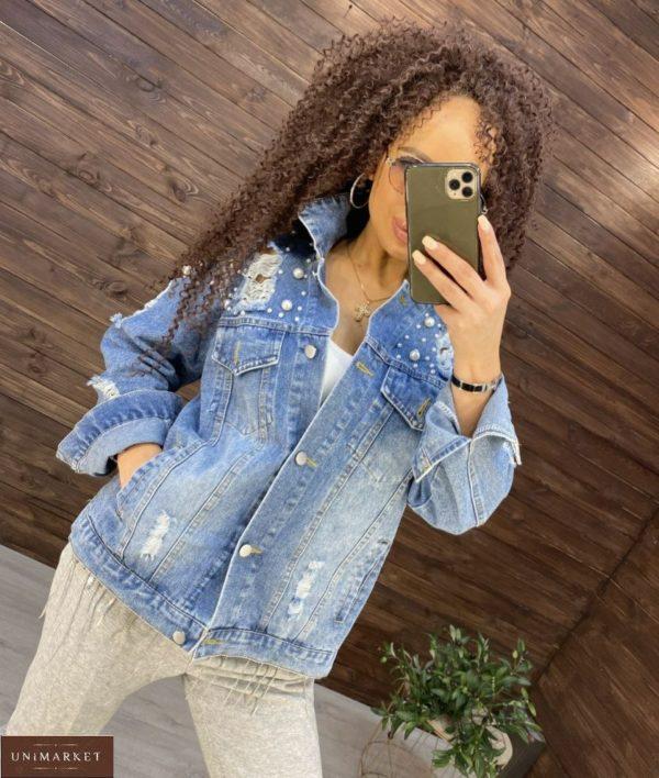 Приобрести голубого цвета джинсовую куртку с жемчугом и заклепками недорого для женщин