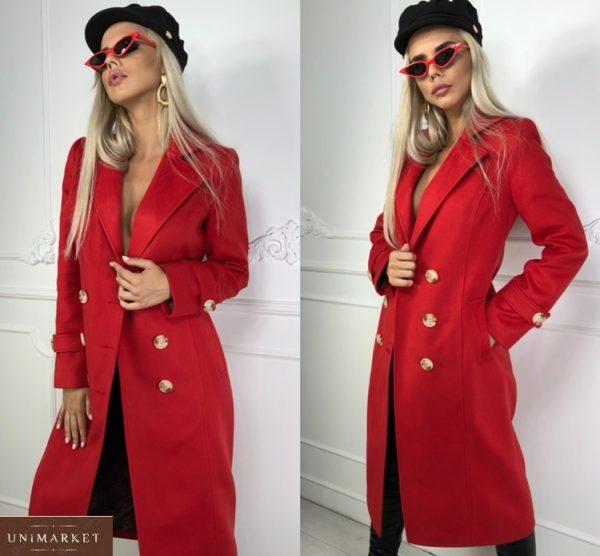Заказать женское удлиненное двубортное пальто из кашемира красного цвета недорого