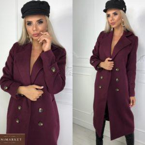 Приобрести женское удлиненное двубортное пальто из кашемира цвета слива выгодно