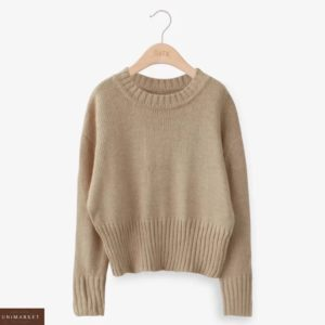 Заказать беж базовый вязаный свитер со спущенной линией плеча для женщин недорого