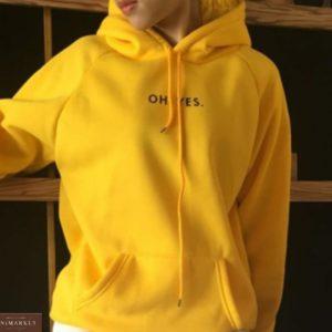 Заказать желтого цвета худи с капюшоном для женщин с вышивкой Oh Yes в интернете