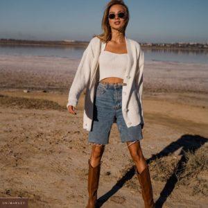 Купить бежевый женский свитер + топ из мериноса онлайн