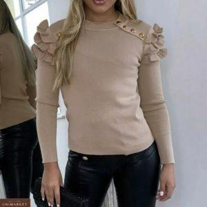Заказать женскую бежевую кофту balmain плотной вязки с рюшами недорого