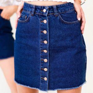 Заказать женскую джинсовую юбку синего цвета на пуговицах с необработанным краем в Украине