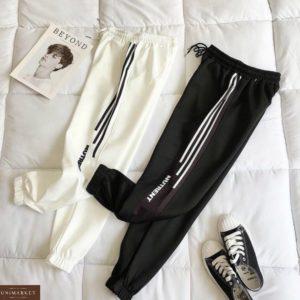 Купить женские на осень спортивные штаны белые, черные с резинками на манжетах дешево