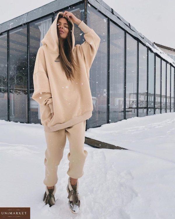 Заказать бежевый спортивный женский костюм (размер 42-52) на флисе с худи оверсайз дешево