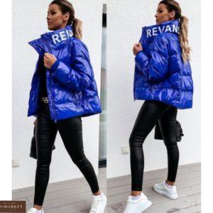 Приобрести синего цвета лаковую куртку с надписью на воротнике (размер 42-52) по низким ценам женскую