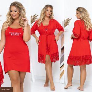 Купити червоний жіночий халат + нічна сорочка з мереживом (розмір 42-62) недорого