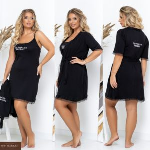 Заказать черного цвета комплект Victoria's Secret: халат+ночная сорочка (размер 42-62) для женщин по низким ценам