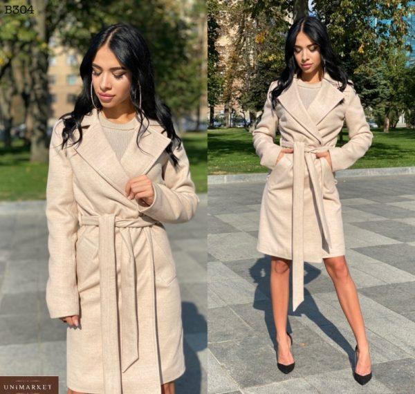 Заказать беж классическое пальто из турецкого кашемира недорого для женщин