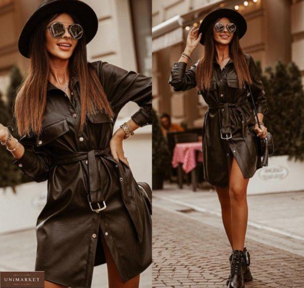 Купить коричневое платье-рубашка из эко кожи с длинным рукавом по низким ценам для женщин