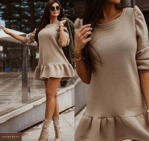 Заказать беж женское мини платье из трехнитки онлайн