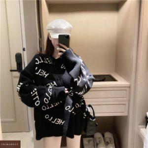 Купить женский вязаный свитер оверсайз с надписью Hello черного цвета дешево