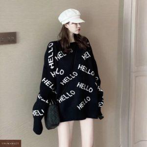 Приобрести выгодно женский вязаный свитер оверсайз с надписью Hello черного цвета на осень