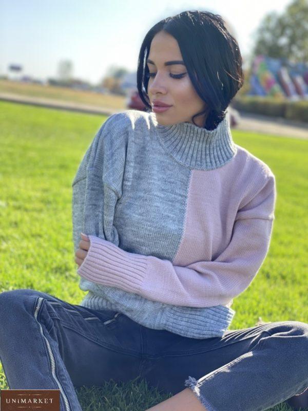 Приобрести серый/пудра свитер двух цветов под горло с шерстью (размер 42-48) для женщин по низким ценам