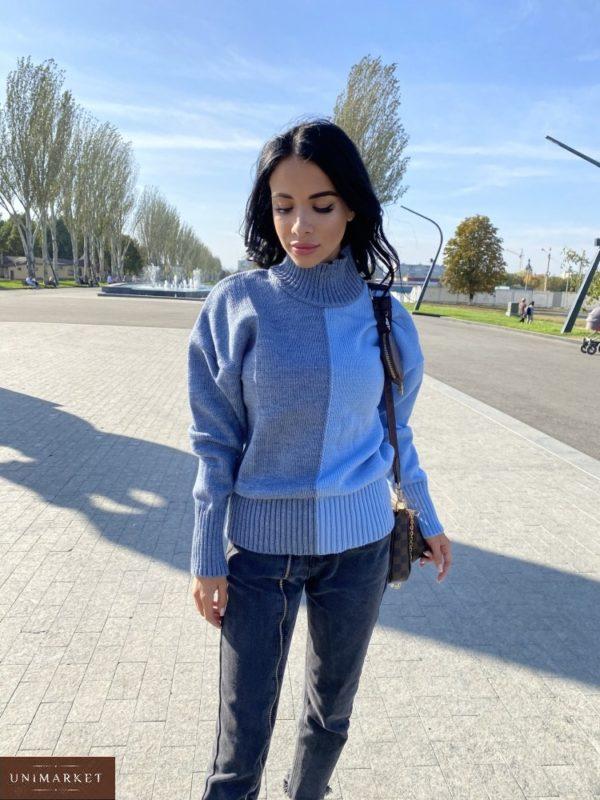 Приобрести серый свитер двух цветов под горло с шерстью (размер 42-48) онлайн для женщин
