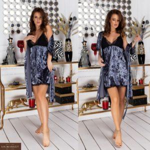 Купить бархатный халат серого цвета с пеньюаром (размер 42-48) недорого для женщин