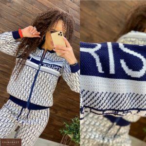 Заказать синий женский прогулочный костюм Dior мелкой вязки недорого