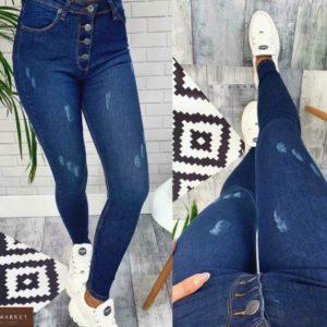 Купить женские корректирующие джинсы скинни синие с царапками онлайн