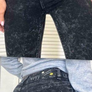 Заказать женские темно-серые мраморные джинсы американка онлайн