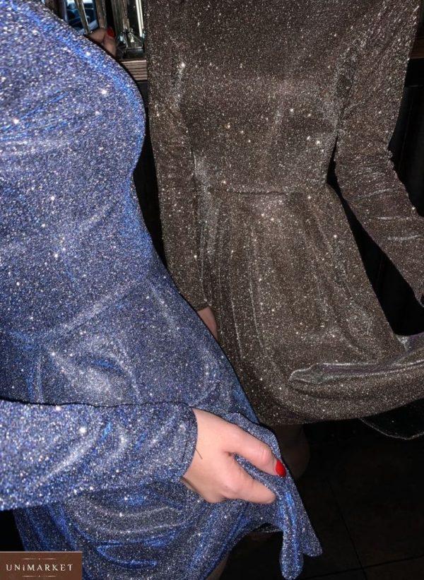 Заказать синего, серого цвета комбинезон платье необычного кроя для женщин онлайн