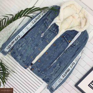 Купить женскую джинсовку на меху с лампасами Off-white белую по низким ценам