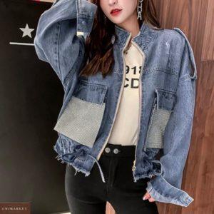 Замовити блакитну жіночу коротку джинсова куртка з блискучими кишенями недорого