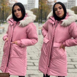 Купити пудра жіночу теплу куртку з опушкою з натурального хутра (розмір 42-50) на зиму вигідно