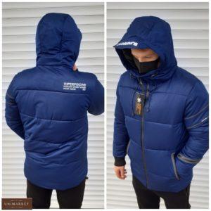 Приобрести синюю мужскую теплую куртку на холлофайбере с козырьком (размер 46-54) на зиму по скидке
