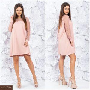 Заказать пудра женское платье с сеткой с длинным рукавом (размер 42-60) недорого