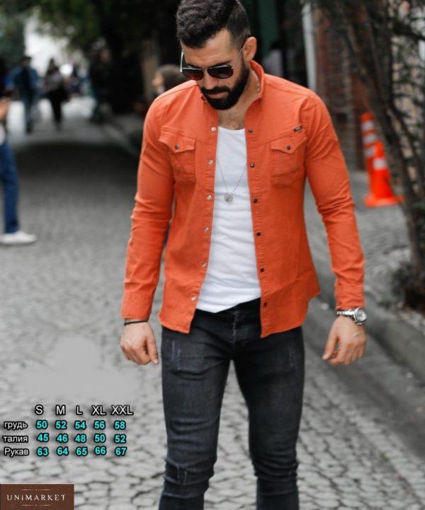 Заказать для мужчин джинсовую морковного цвета рубашку на кнопках (размер 46-54) в Украине