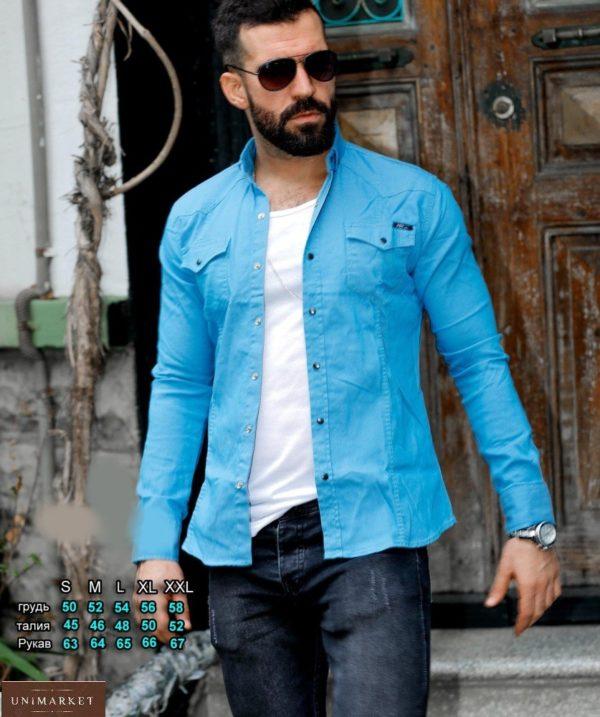 Заказать цвета бирюза мужскую джинсовую рубашку на кнопках (размер 46-54) недорого