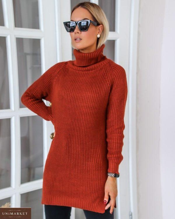 Заказать терракот удлиненный свитер с высоким горлом (размер 42-48) для женщин на осень выгодно